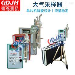 TQC-1500Z環境監測大氣采集儀數顯空氣采樣器
