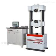 XBY4305SD微机控制电液伺服万能试验机