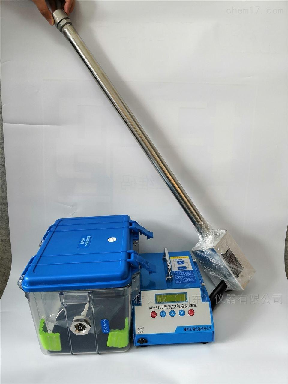 非甲烷总烃采样器