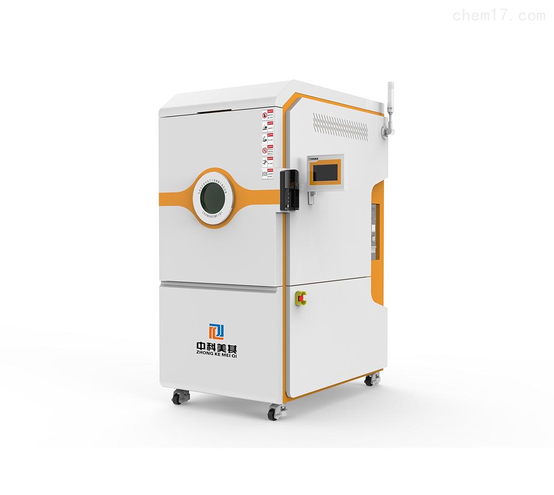 温度-高度低气压试验箱