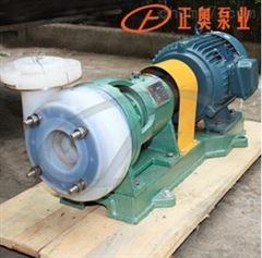 上奥牌FSB型氟塑料合金离心泵 防腐蚀泵