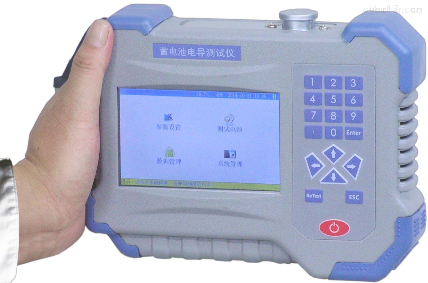 手持蓄电池内阻测试仪生产厂家