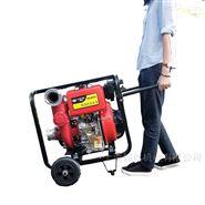 移动便携式柴油消防水泵电启动2.5/65mm口径