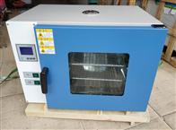 KD-9030A东莞工业精密烤箱、高温老化试验箱厂家价格