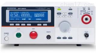 GPT-9903A交直流耐压安规测试仪