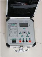 全自动手持式接地电阻测试仪