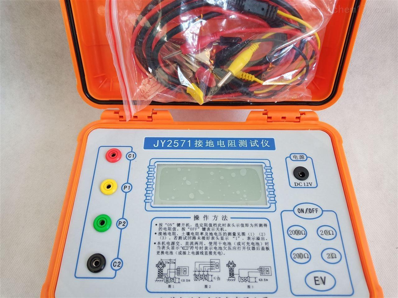 数字接地电阻测试仪承试资质厂家办理
