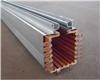 HFJ4U100铝合金外壳管式多极滑触线