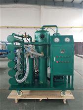 ZD9703透平油滤油机