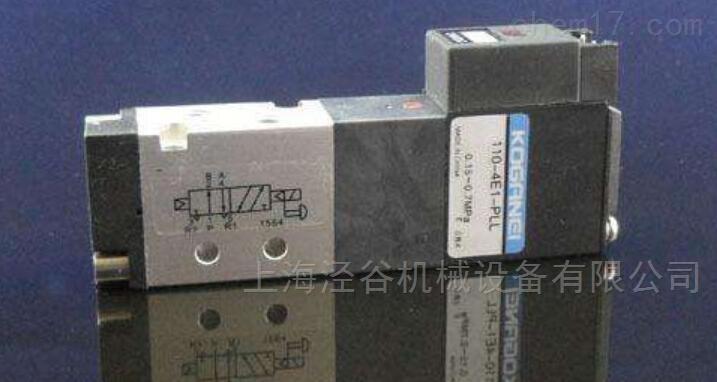 正品出售日本小金井KOGANEI电磁阀