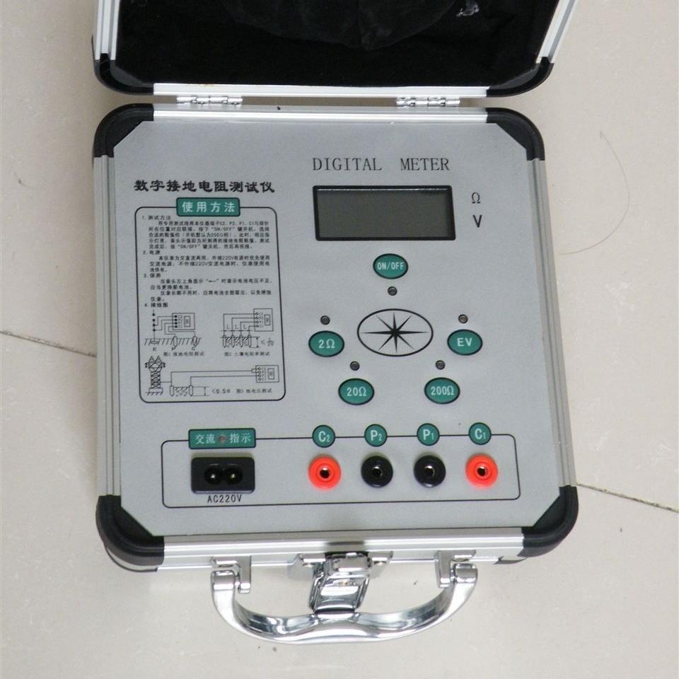 承试设备接地电阻测试仪
