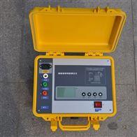5kv、10kv绝缘电阻测试仪厂家