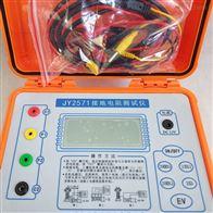 手提式接地电阻测试仪