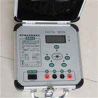 接地电阻测试仪参数|价格