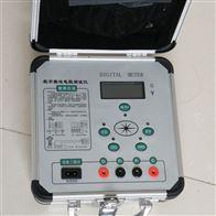 数字式手提接地电阻测试仪