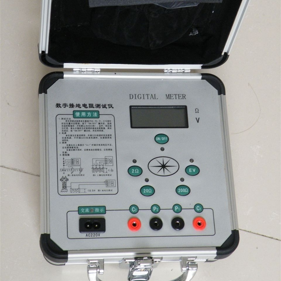 电力承装修试所需工具接地电阻测试仪