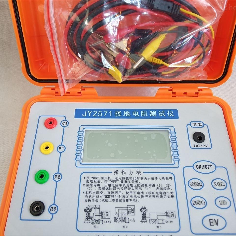 数字式接地电阻测试仪四级承试便携式