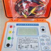 数字式兆欧表接地电阻测试仪