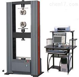 微机控制刹车片剪切试验机
