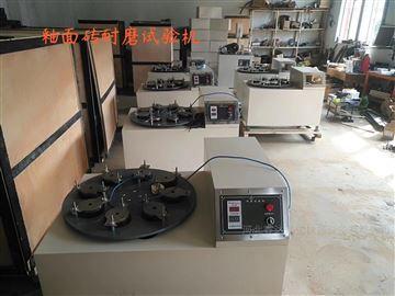 陶瓷砖釉面耐磨测定仪