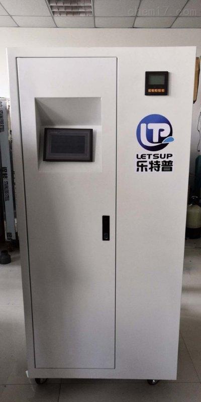 实验室生物类废水处理设备