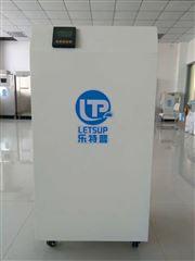 实验室有机污水处理设备