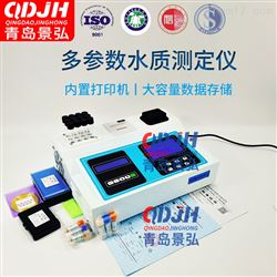 JH-TD03第三方检测用水质测定仪选配COD氨氮分析仪