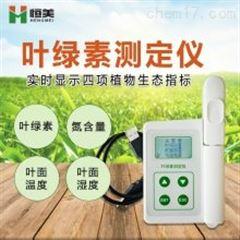 HM-YD手持式植物养分速测仪