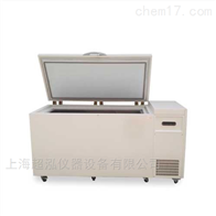 CDW-60-480-WA卧式超低温保存箱