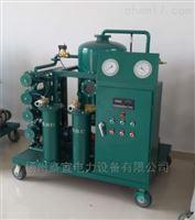 钢丝绳滤油机