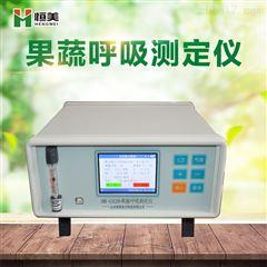 HM-GX10果蔬呼吸速率测定仪厂家