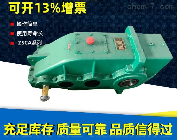 空心轴:ZSCA400-24.9-1起重行吊减速机
