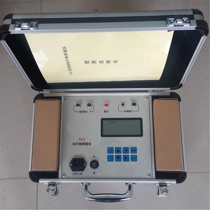 便携式现场动平衡仪试验电力