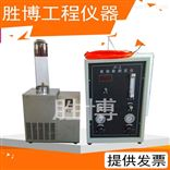 XWR-2406氧指数测定仪