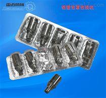 LSP-80雾化器全自动铝塑泡罩包装机
