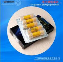 LSP-80电子烟雾化器包装机-铝塑泡罩包装机价格
