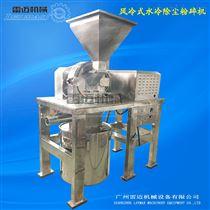 FS180-4Q除尘加水冷粉碎机,辣椒粉碎机