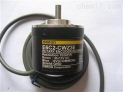 欧姆龙E6B2-CWZ3E直流5至12V电压输出OMRON增量式编码器