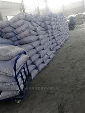 北京轻集料混凝土代加工厂家