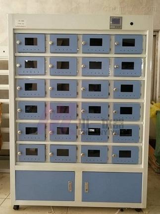 济南土壤样品干燥箱TRX-24土壤烘箱