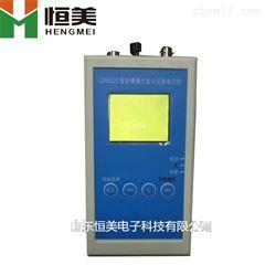 HM-QX6530便携式氧化还原电位仪