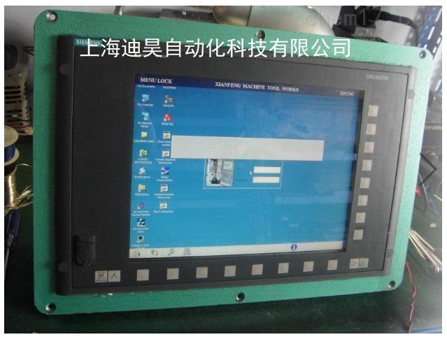 西门子触摸屏开机无显示黑屏修理