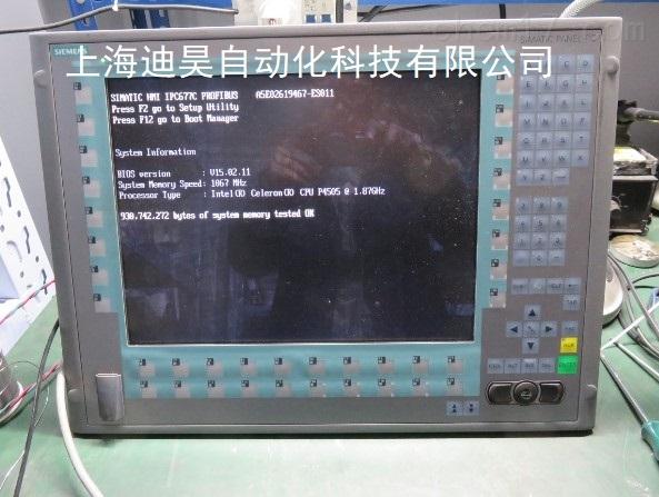西门子TP1200触摸屏进不去系统专业维修