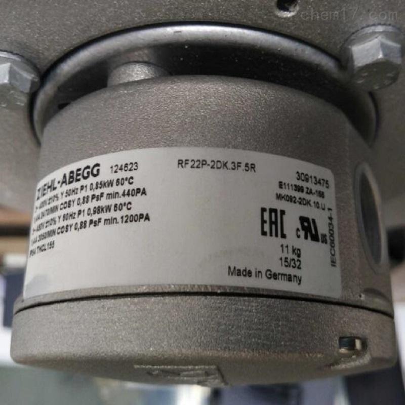 MK084S-4DW(施乐百离心风机)进口风机