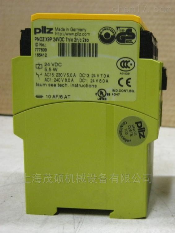 PNOZMI1P 773400德国 PILZ皮尔兹继电器PNOZMI1P 773400现货