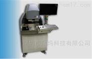 布鲁克HD9800工业光学显微镜