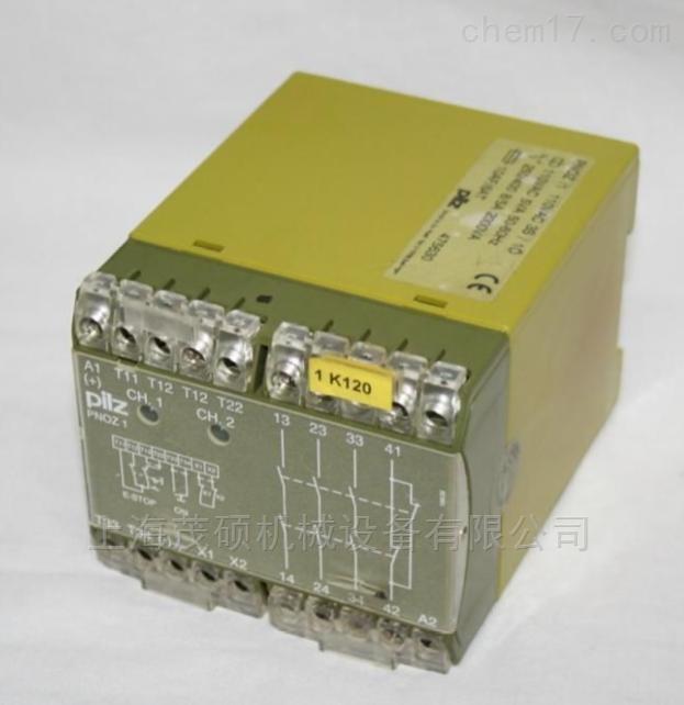 PNOZM1P  773100德国 PILZ皮尔兹继电器PNOZMO1P 773500现货