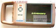 GDF-A9高清猪B超报价母猪彩超价格多少钱