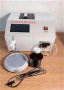 全自动型脂肪酸值测定仪