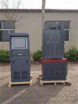 WES-1000B1000KN电液伺服万能材料试验机自产自销